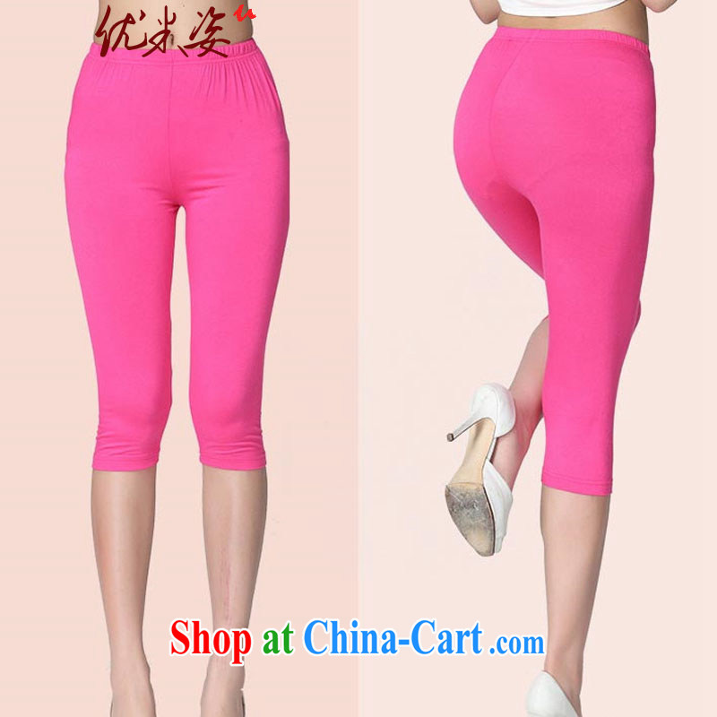 Optimize m Beauty Package Mail Delivery 2015 summer cotton pants solid girl, through 7 pants large, female trousers thin beauty graphics thin the red 2 XL for 100 - 145 jack