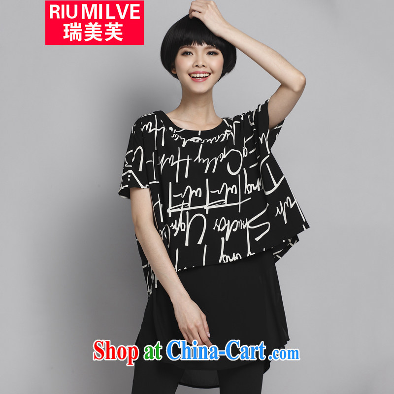 Ryan and the United States concluded the 2015 fat XL female summer new, thick mm video thin letter stamp leave of two parts, long, short-sleeved shirt T Snow woven shirts 1358 black 3 XL