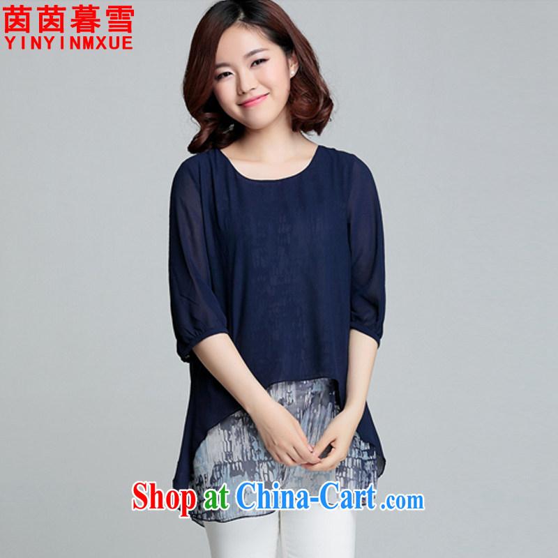 Athena Chu Yan and snow 2015 summer new, larger, longer cultivating snow woven shirts female 7 cuff small T-shirt printing T-shirt girl XFS possession 949 cyan XXXL
