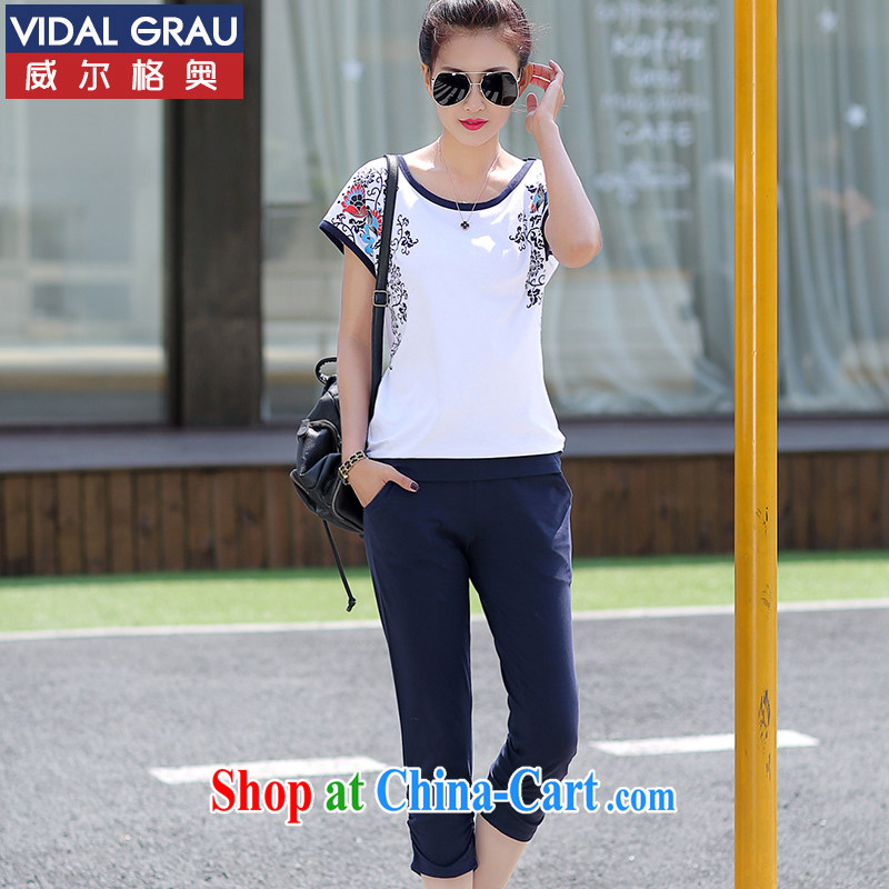 VIDALGRAU new, indeed the XL package girls summer thick sister stylish summer is the increased emphasis on human female graphics thin, 9319 R white XXXXL