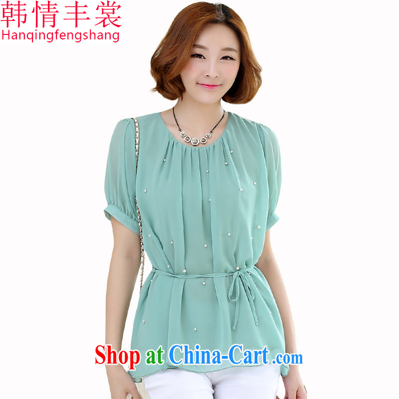 Korea and Hongkong Advisory Committee the code female summer is the increased emphasis on human female graphics thin 200 Jack large, female snow woven shirts women 9383 the green XL size too big