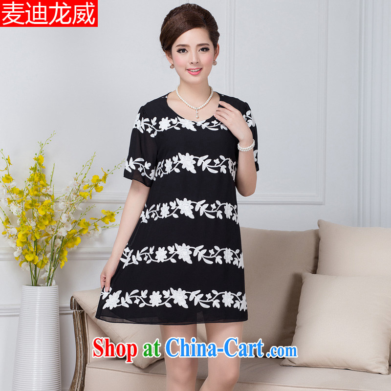 The 2015 code female 200 Jack summer Korean spring and summer load short-sleeved dresses and indeed intensify, thick, graphics thin leisure relaxed thick mm summer black 5 XL