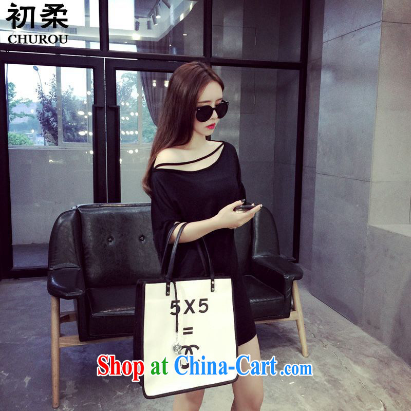 Flexible early summer 2015 Korean large, female fat sister graphics thin bare shoulders sexy, long, solid color T shirts dresses 200 jack can be wearing a black XXXL