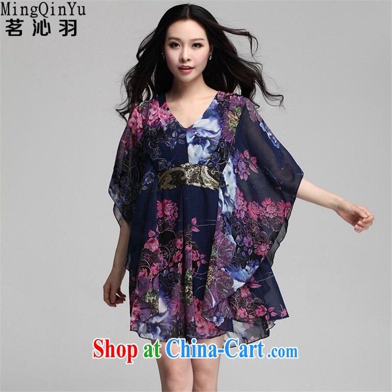 tea wafted Yu 2015 summer new female hot, stitching loose the Code V for snow woven dresses 7525 blue XXXL