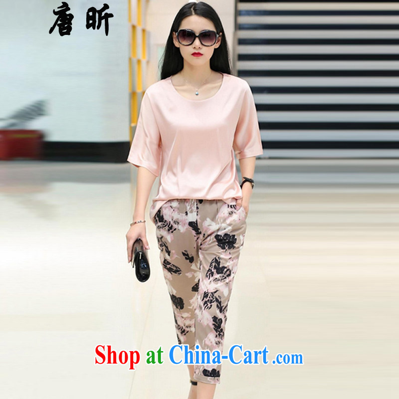 Tang year summer is the girl with new liberal package thick MM and indeed the two-piece silk short-sleeved T shirt T-shirt + 7 pants T-shirt + 7 pants_ 17692 XL 135 - 145 Jack left and right