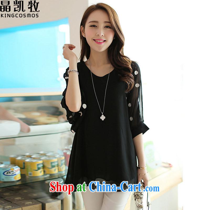 crystal, the Korean Ice woven shirts larger loose bat sleeves shirt solid HK 025 black XL