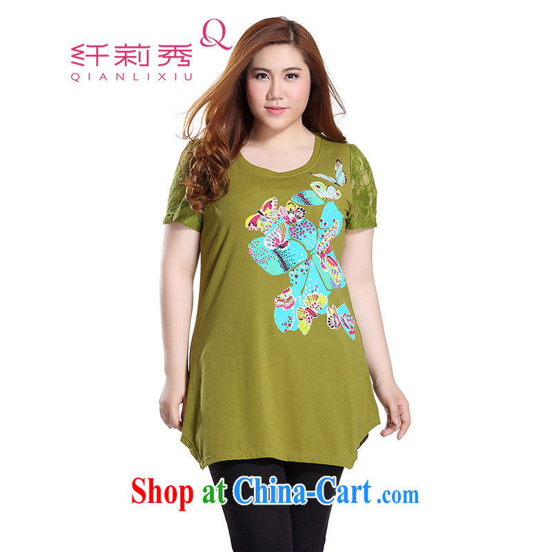 Slim LI Sau 2015 summer new, larger female fashion round collar lace stitching butterfly long, long T pension Q 7863 army green 5 XL