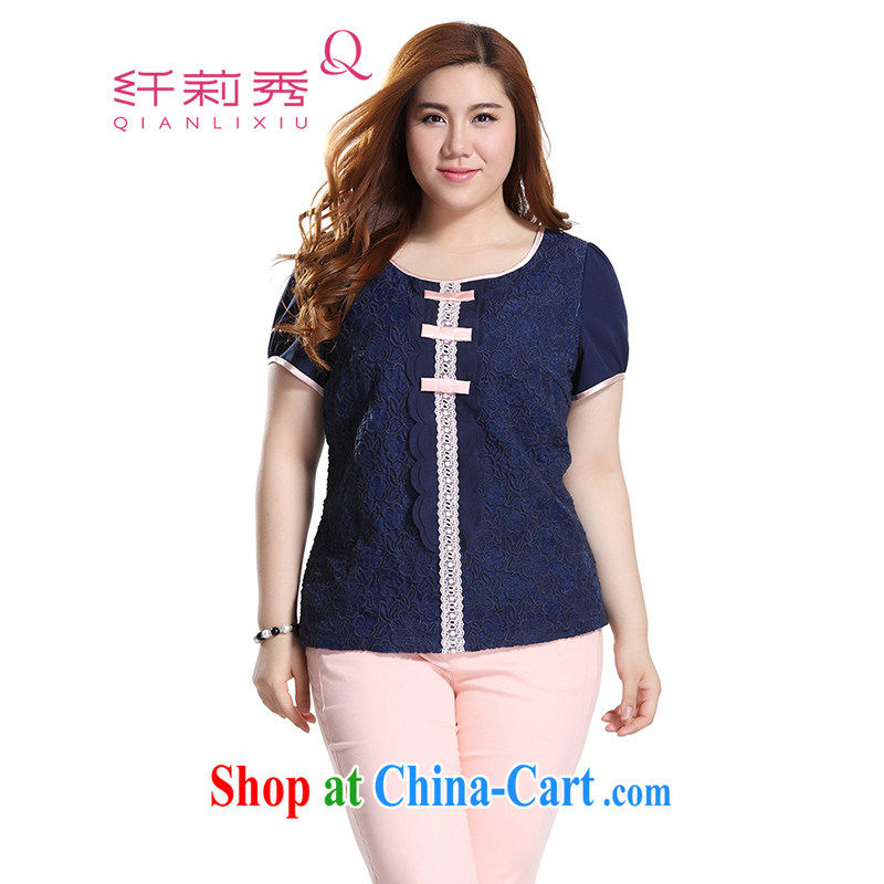 Slim Li-su 2015 summer new code female knocked color round-collar lace knocked colors short sleeve lace T-shirt T-shirt Q 7839 Tibetan blue 4XL
