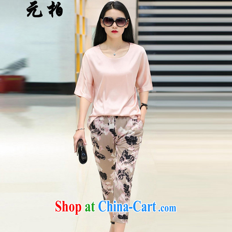 Pak won new European and American style short-sleeved silk snow woven two-piece 200 Jack larger female T shirt T-shirt + floral 7 pants Map Color 1769 2 XL 135 - 145 about Jack