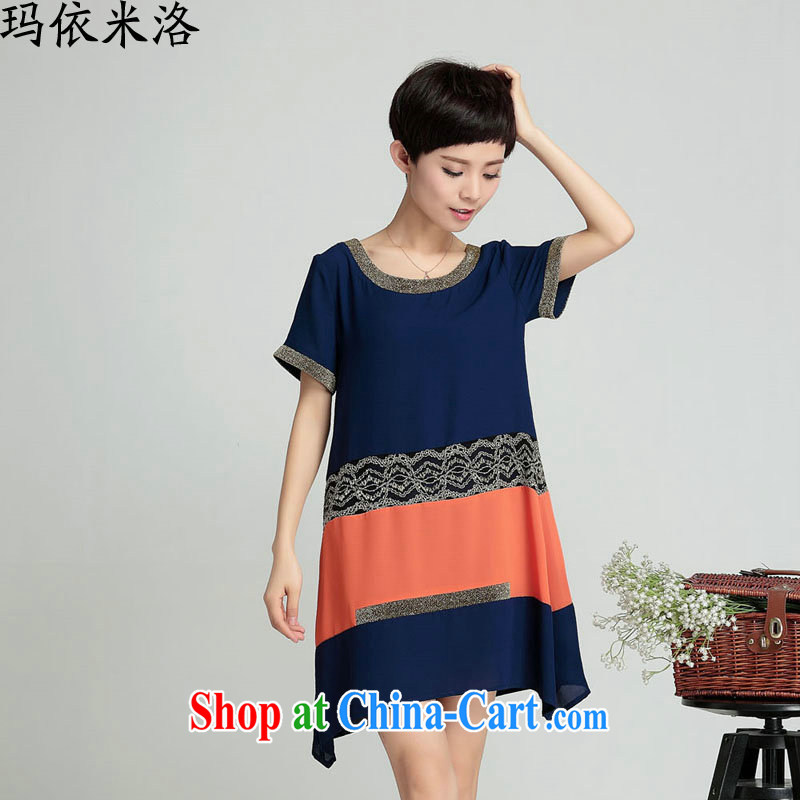 2015 summer new women with middle-aged women, the girl with her mother is Korean version loose video thin ice woven dresses women, older women with new picture color XL recommendations 110 - 125 jack