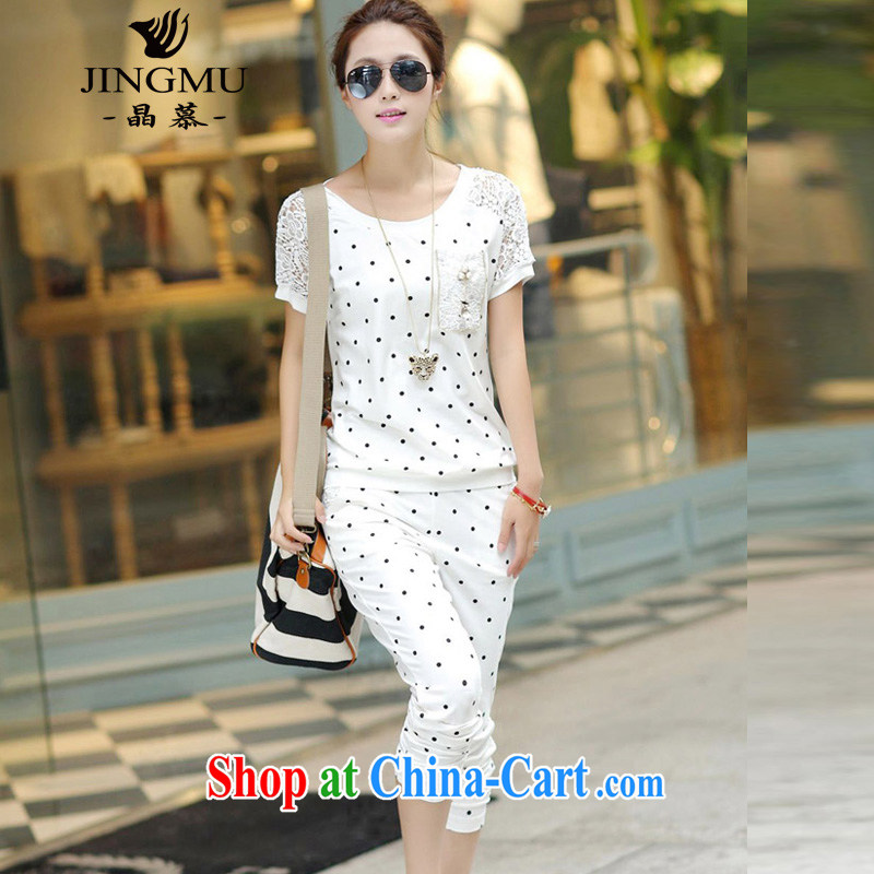 Crystal clear set of women's clothes, the 2015 summer wear loose clothing Korean version the code stylish lounge suite 7 pants white XXL