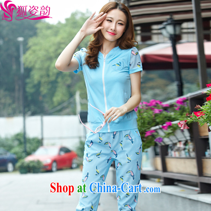 Fox and diverse the 2015 summer new, larger female short-sleeved Web yarn stitching 7 pants and stylish lounge two piece set women 8360 light blue XXL