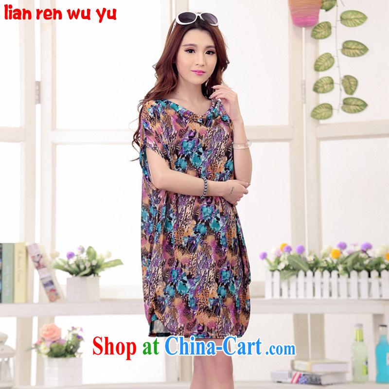 LRWY 2015 summer, the code and indeed graphics thin ribs, new middle-aged and older stamp dress fat people clothes mom with fancy (the belt) are codes - For 100 jack - 200 catties MM