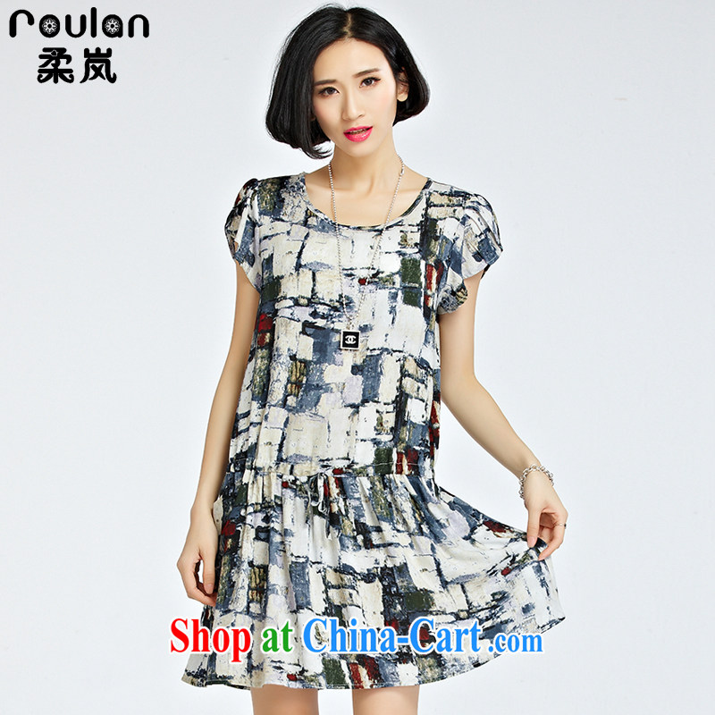 Sophie was indeed the XL mm thick 2015 summer new women replacing stamp duty charge back Korean dresses snow woven skirt summer on the new 1217 photo color 5 XL