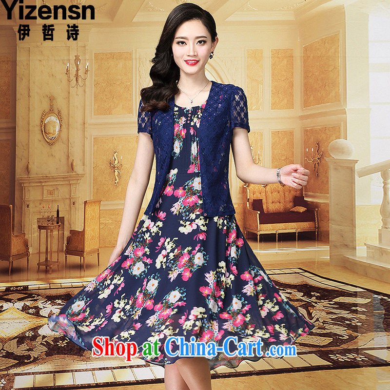 The Chul-poetry _Yizensn_ Korean version 2015 summer New Beauty Fashion snow woven dresses Y 10,003 blue XXXL