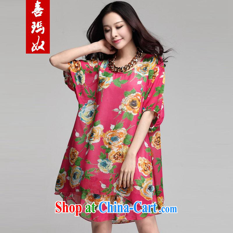 NOS XL thick MM loose video thin stamp duty, long, short-sleeved round neck snow woven dresses W 86,521 the big red code 5 XL