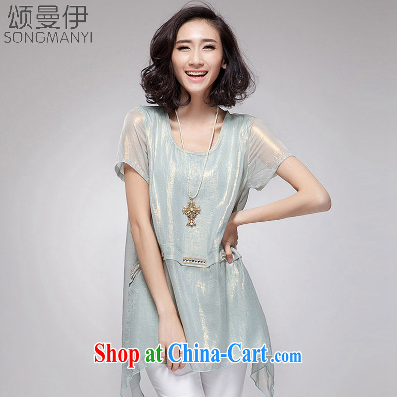 Also, the 2015 summer new Korean fashion expertise in mm long loose leave two snow woven shirts 8058 green XXXXL