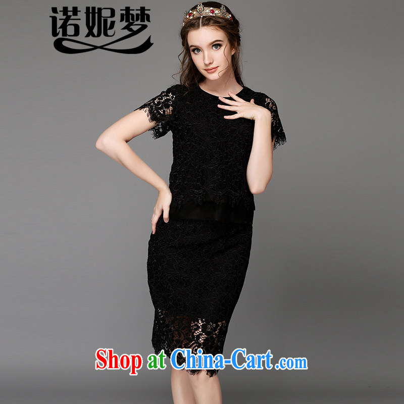 Connie's dream European and American high-end large, female summer mm thick aura stitching lace dresses two piece body packages and elegant further skirt G - F 761 black XXXXL