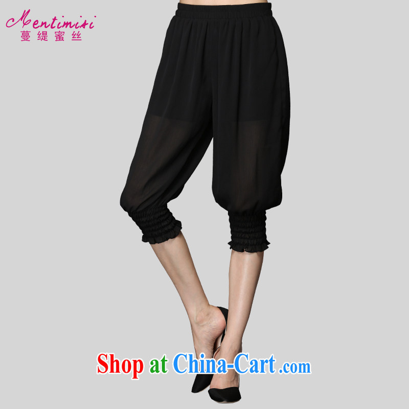 Mephidross economy honey, larger female summer and indeed increase 2015 new women pants thick sister loose snow 7 woven pants 9207 black large code 5 200 XL about Jack