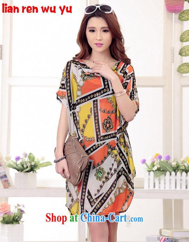 The LRWY Code women's clothing summer new 2015 Korean mask poor pregnant women serving mother load 35 - 55 stamp dresses KY 46 - 1 orange (the belt) code - for 100 jack - 200 catties MM