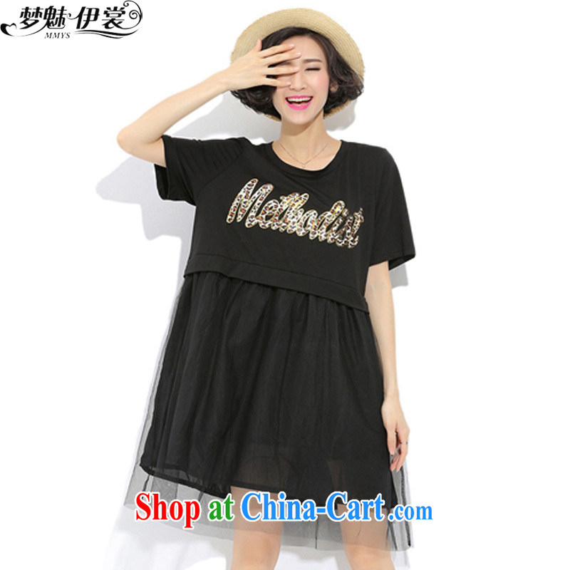 Dream of Advisory Committee, the United States and Europe, female letters leave the stitching yarn Web skirts, long, short-sleeved T-shirt skirt dress stylish thick M Black loose all code