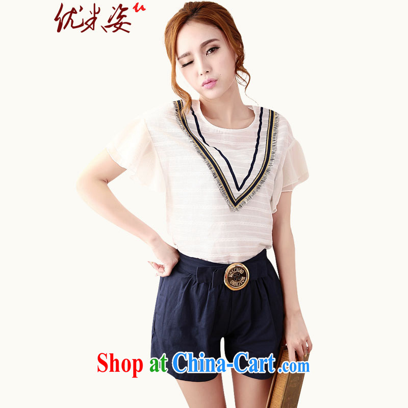 Optimize m Beauty Package Mail Delivery 2015 summer thick MM XL new Korean women really two-piece large code T + loose shorts white 5 XL for 185 - 205 jack