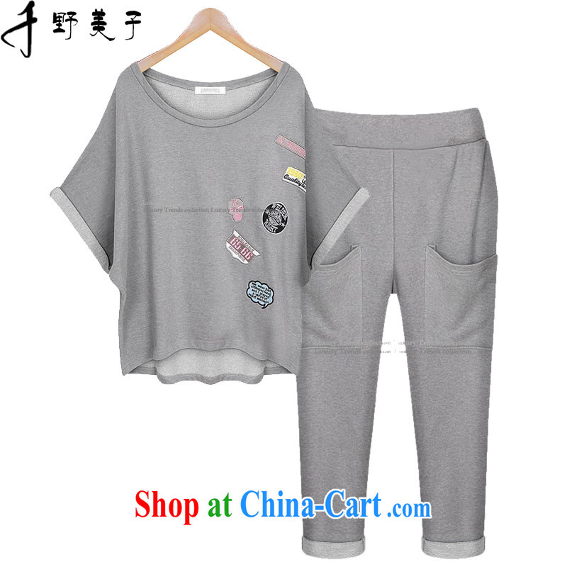 1000 field and the United States The United States and Europe and stylish and is indeed increasing, female with loose clothing kit, casual T-shirt girls summer new gray XL 110 - 125 Jack left and right