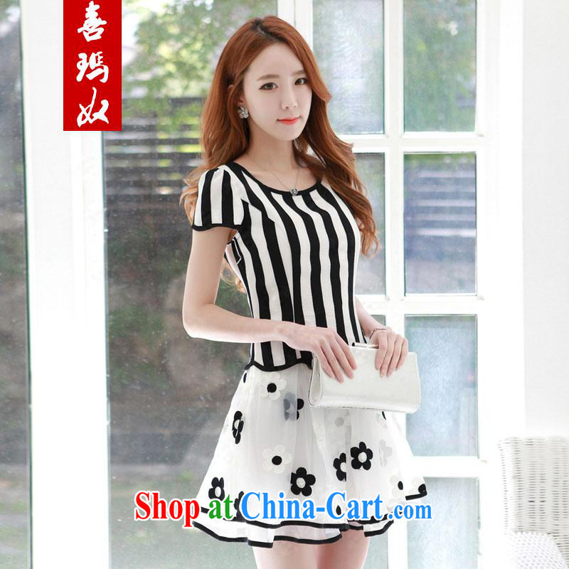Hi Princess slave Korean New Beauty video thin stitching streaks the root yarn lady dress skirt set the code female Q 111,539 large white code 4 XL