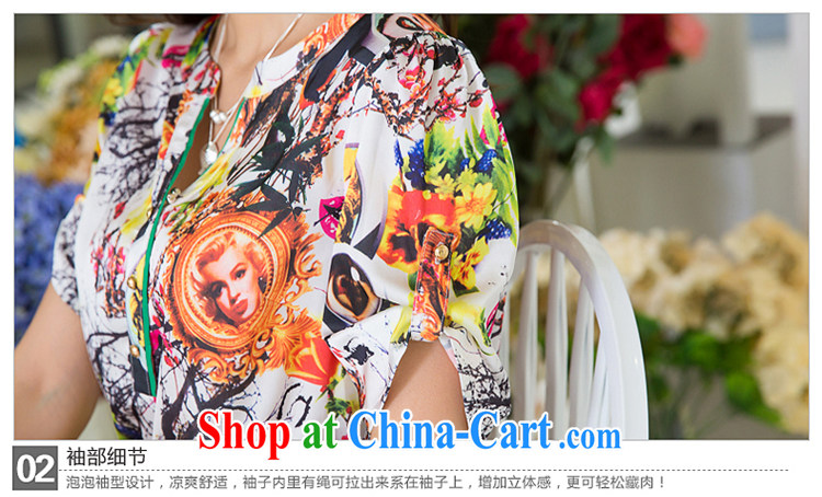 Huan Zhu Ge Ge Ge 2015 larger female summer new Korean version the FAT and FAT mm loose video thin casual stylish stamp short-sleeved dress suit 5506 3 XL pictures, price, brand platters! Elections are good character, the national distribution, so why buy now enjoy more preferential! Health