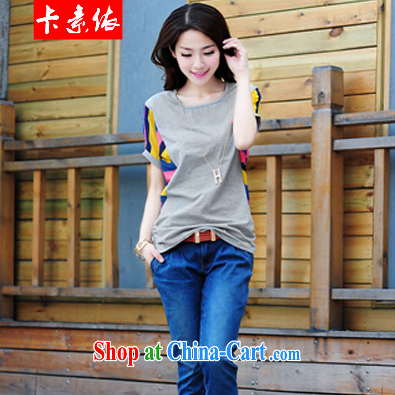 The 2015 according to Korean summer new stylish women bat loose snow streaks woven short sleeve shirt T picture color XXXL