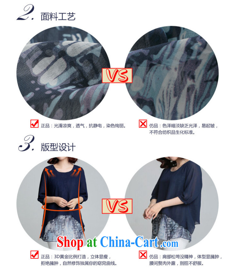 of duty, summer 2015 new thick mm summer leave of two in the long, snow-woven shirts female 7 cuff small shirts stamp T-shirt 048,838 light-blue XXXL pictures, price, brand platters! Elections are good character, the national distribution, so why buy now enjoy more preferential! Health