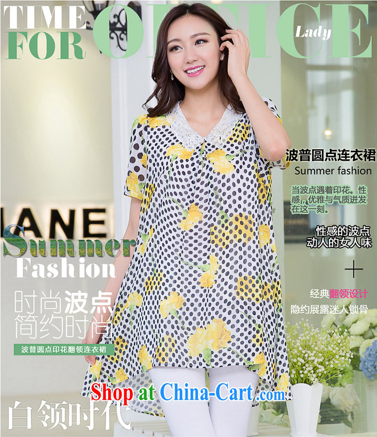 Huan Zhu Ge Ge Ge is indeed the XL female 2015 summer new thick mm thick, loose video thin dot stamp short-sleeved snow woven dresses X 5515 yellow 3 XL pictures, price, brand platters! Elections are good character, the national distribution, so why buy now enjoy more preferential! Health