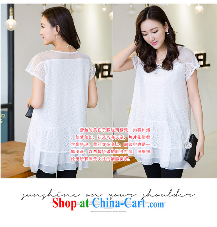 Huan Zhu Ge Ge Ge 2015 and indeed increase, female summer new thick mm video thin Openwork silk ballet yarn, the short-sleeve, long T pension X 5509 white 3XL pictures, price, brand platters! Elections are good character, the national distribution, so why buy now enjoy more preferential! Health