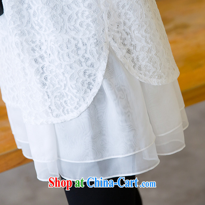 Huan Zhu Ge Ge Ge 2015 and indeed increase, female summer new thick mm video thin Openwork silk ballet yarn to spell short-sleeve, long T pension X 5509 white 3XL, giggling auspicious, shopping on the Internet