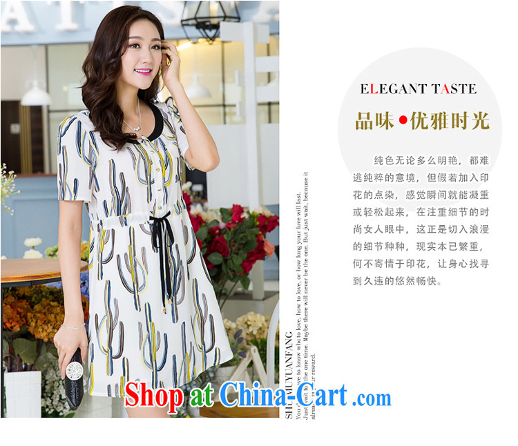 Huan Zhu Ge Ge Ge 2015 and indeed increase, female summer new emphasis on cultivating mm video thin drawcord waist-style stamp duty short-sleeved Dress Suit 3 XL pictures, price, brand platters! Elections are good character, the national distribution, so why buy now enjoy more preferential! Health