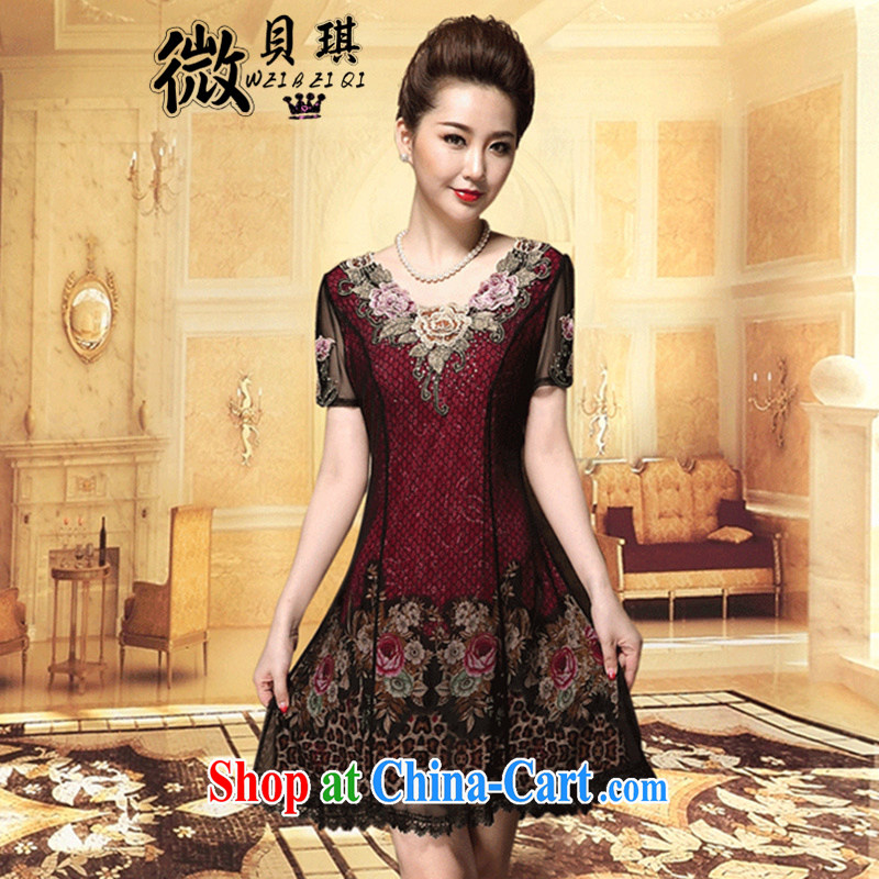 Micro-Pui Chi-yuan a workshop in Ms. older elegant classic short-sleeved beauty graphics thin mother with dresses snow woven lace larger women's clothing 200 jack to wear thick red 6 XL