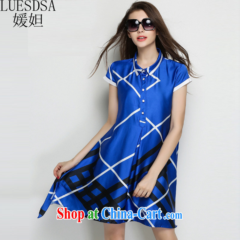 She now summer 2015 New Europe, larger female loose video thin short sleeved baby collar stripes retro emulation sauna silk Silk Dresses YD 258 blue XXL