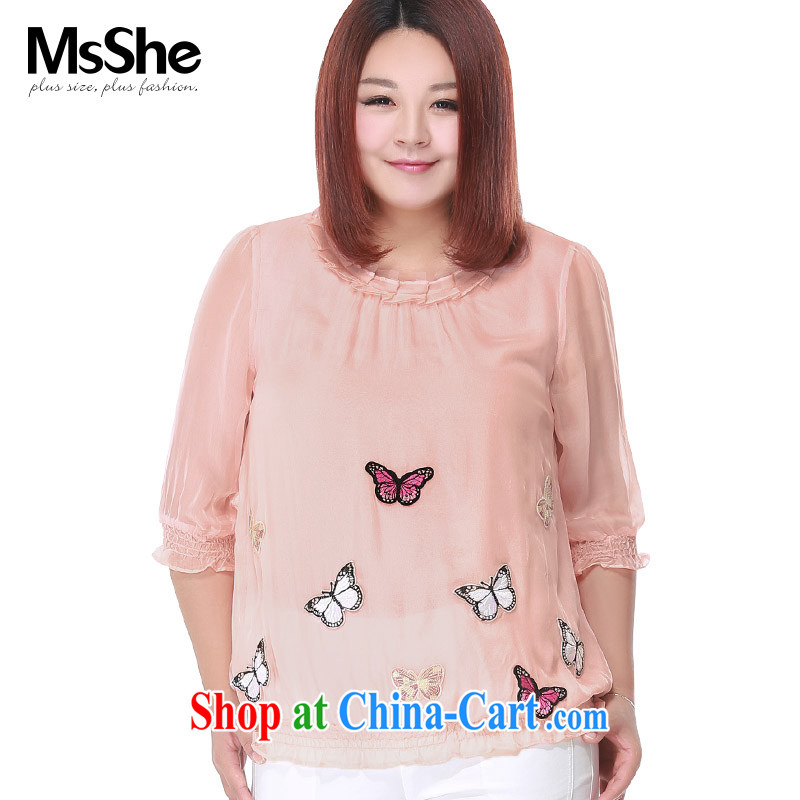 The MsShe indeed XL 2015 new summer flouncing embroidered cuff round-neck collar silk snow woven shirts pre-sale 4535 pink 4 XL - pre-sale on 30 June to the