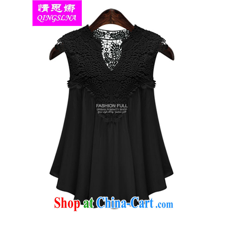 And Cisco's 2015 new and indeed XL female summer thick mm video thin lace shirt vest jacket women black XXXXXL
