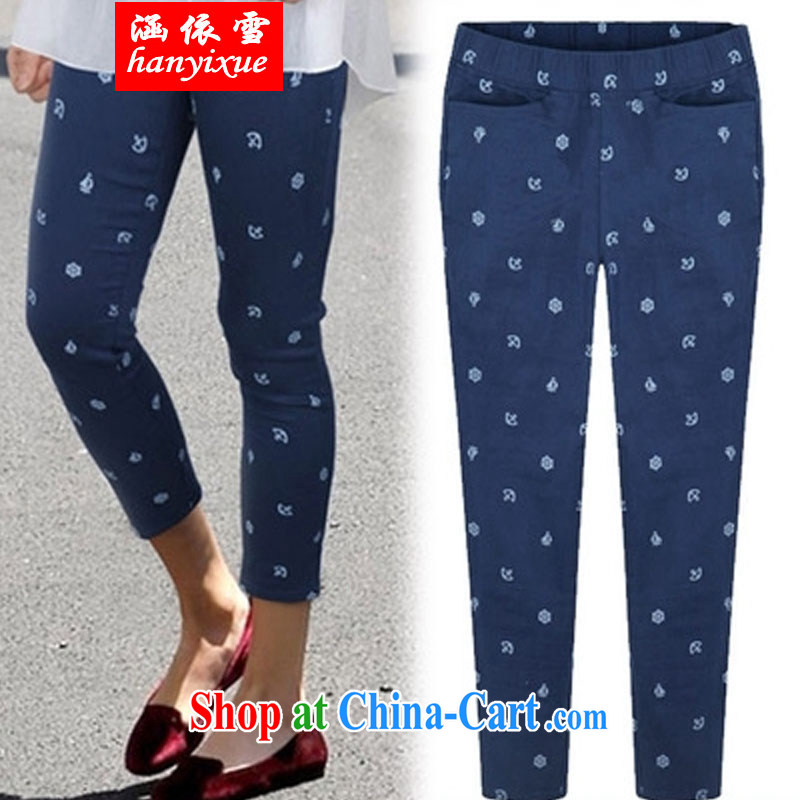covered by snow in Spring and Autumn 2015 New, and indeed increase, female fat mm elasticated waist 9 pants children blue XXXXXL