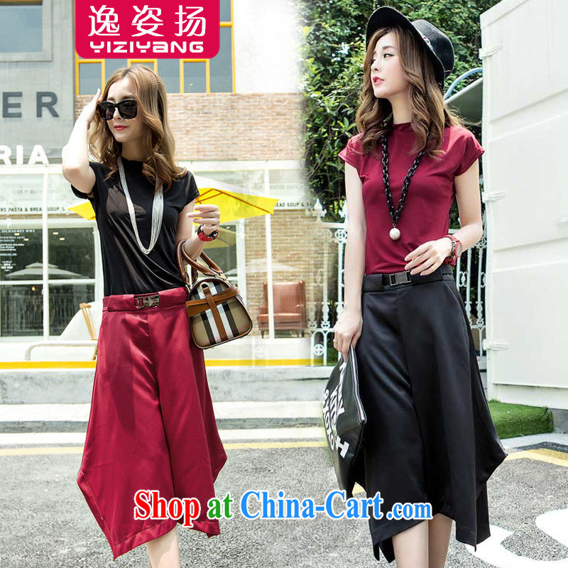 City once and for all the European site 2015 summer Korean version, trousers Wide Leg Trouser press female short-sleeved Leisure package _for the payment as soon as possible black _black red skirt_ XXL recommendations 125 - 140 jack