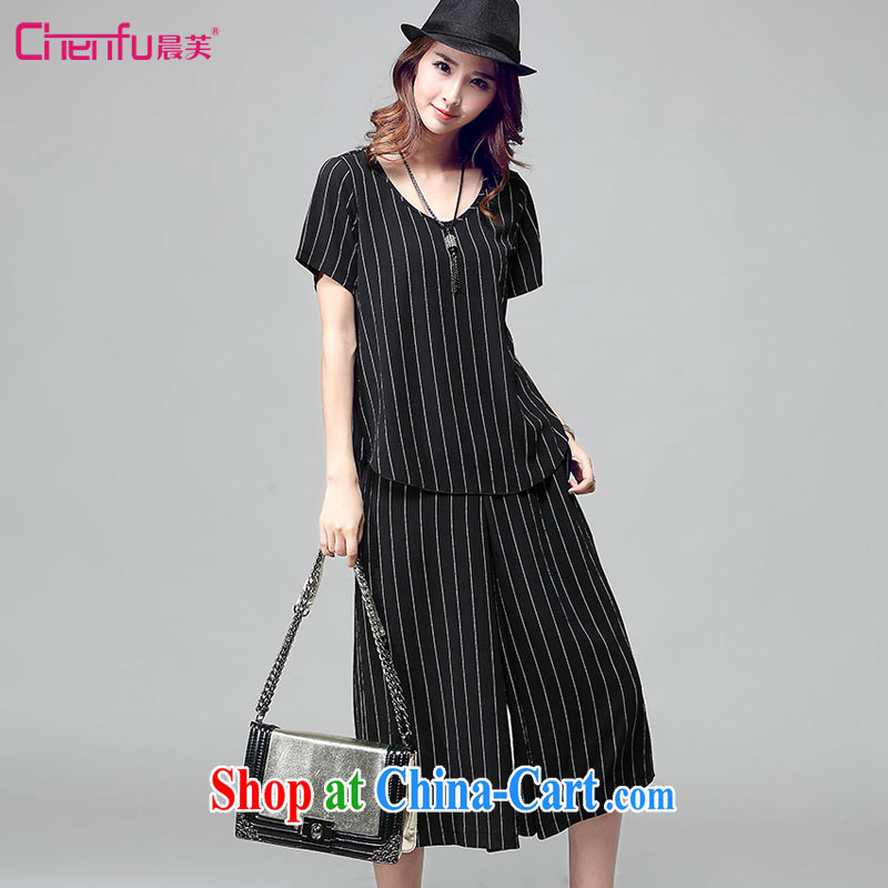 Morning would be 2015 summer new Korea and indeed XL women mm thick elegance black-and-white striped pants and skirts T pension two-piece lounge suite black 4XL