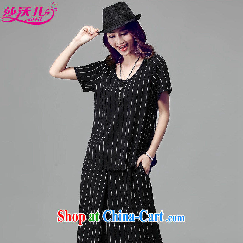 Elizabeth's Kosovo-care 2015 summer new women with larger female striped pants and skirts casual T-shirt two piece set with a short-sleeved T-shirt girl V 8010 black 4XL