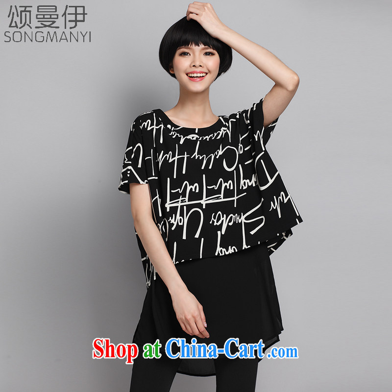 Also, the 2015 summer new, larger female expertise in mm long two-piece with a short-sleeved snow woven relaxed T pension women 6102 black XXXXXL