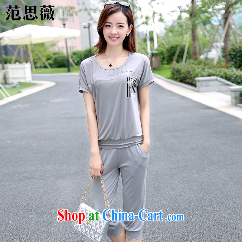 The Hon Audrey Eu summer 2015 new Korean female thick MM the fat XL leisure short-sleeve two-part kit 1139 _gray XXXXL
