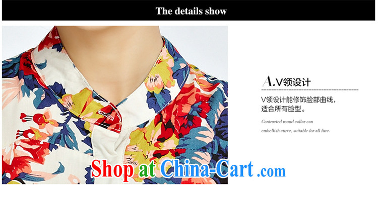 Ryan and the United States could increase, women mm thick beauty graphics thin 2015 summer new Snow woven stamp shirt loose, long, female T-shirt X 1219 fancy XXXL pictures, price, brand platters! Elections are good character, the national distribution, so why buy now enjoy more preferential! Health