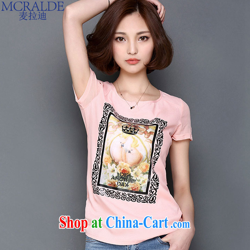 Mr Mak's summer 2015 new larger women mm thick web yarn solid T-shirt short-sleeve T-shirt women 6085 pink XXXXL