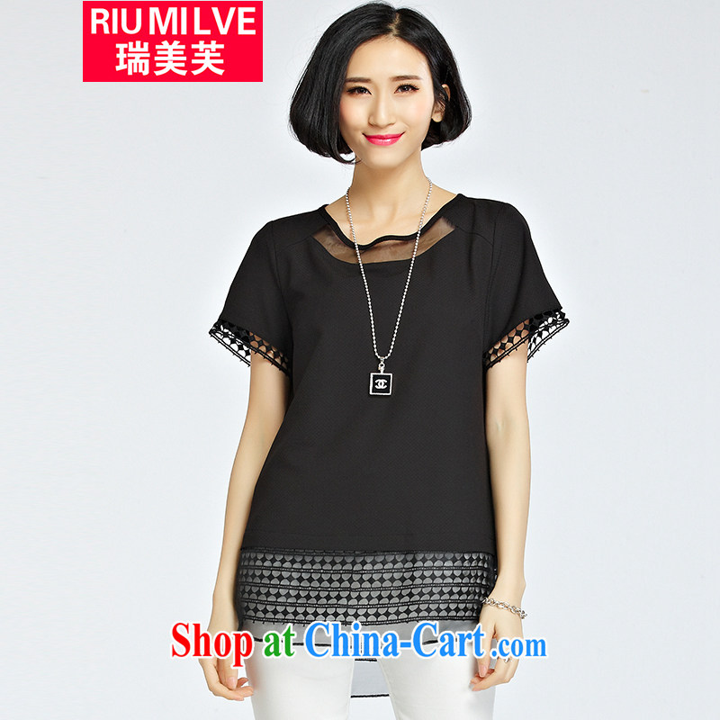Ryan and the United States concluded the 2015 fat XL female summer new Korean version mm thick graphics thin loose short-sleeved shirt T Snow woven shirts women T-shirt Y 1224 black 3 XL _recommendations 150 - 165 jack_