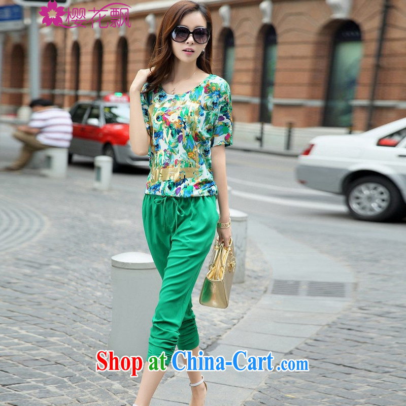 Cherry blossoms floating larger female summer is the increased emphasis on MM summer short-sleeved snow woven shirts thick sister Korean version 7 pants Leisure package green XXXXL
