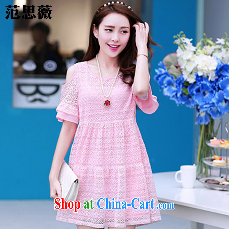 The Hon Audrey Eu summer 2015 new Korean female thick MM and indeed XL video thin fresh snow woven dresses 118 _pink XXXXL